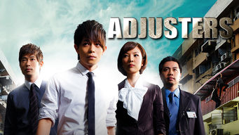 The Adjusters on Netflix Canada